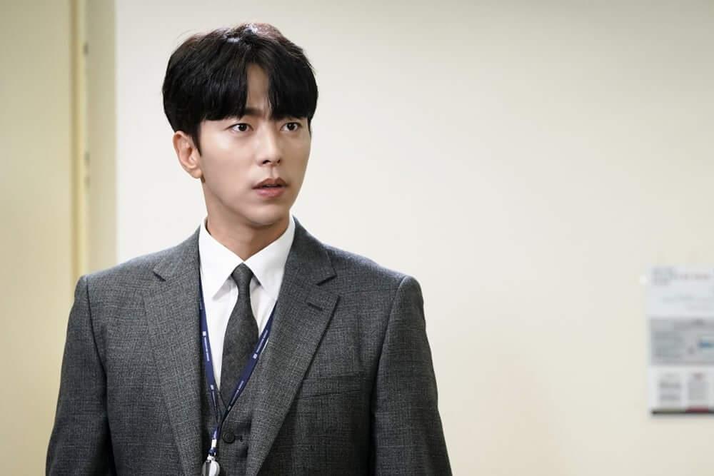 Yoo Hyun Min sebagai Yeo Jin Wook