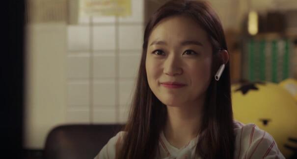 Kim Seul Gi sebagai Seo Bo Mi