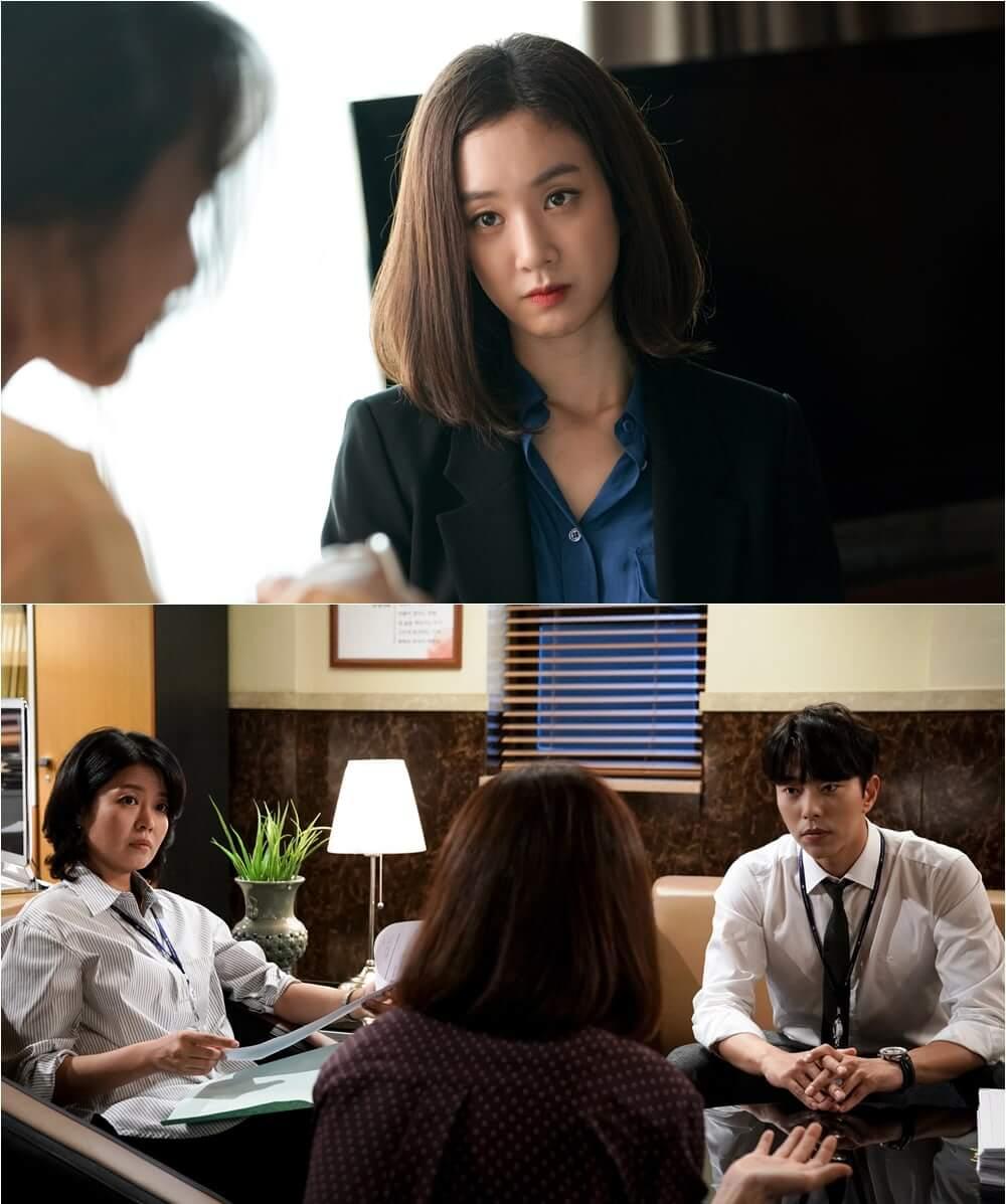 drama korea witch's court