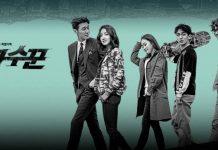 drama Korea Lookout