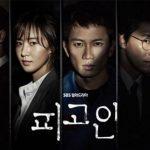 drama Korea Defendant