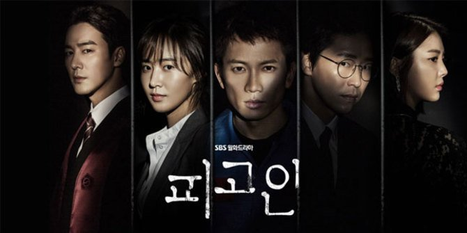 drama Korea Defendant