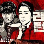 drama kore return