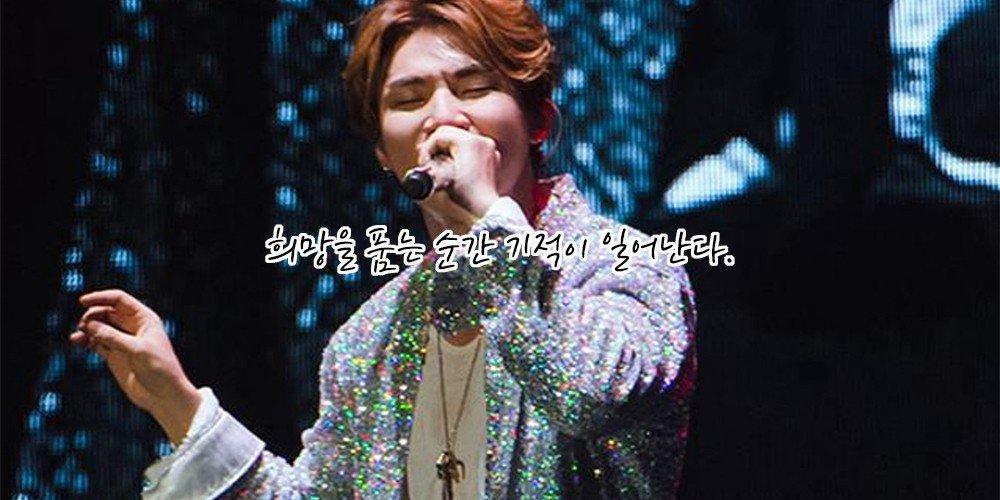 Daesung – BIGBANG