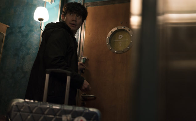 Shin Ha Kyun sebagai Doo Sik
