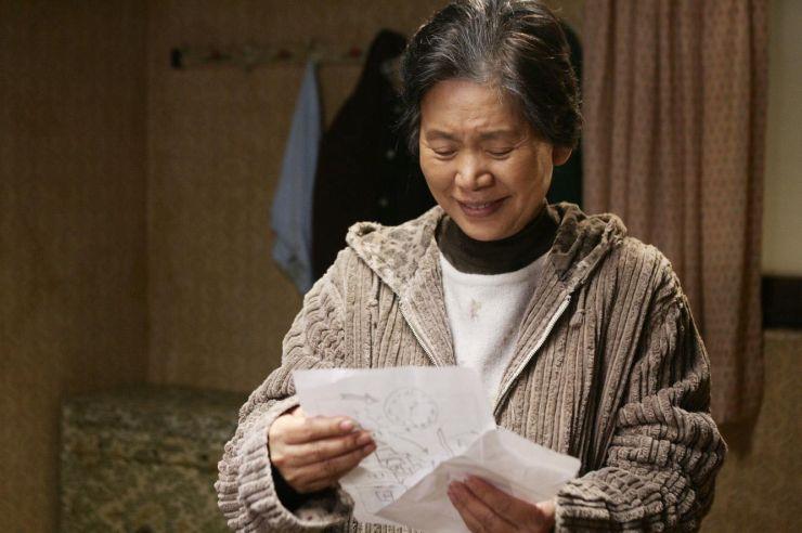 Yoon So Jung sebagai Song