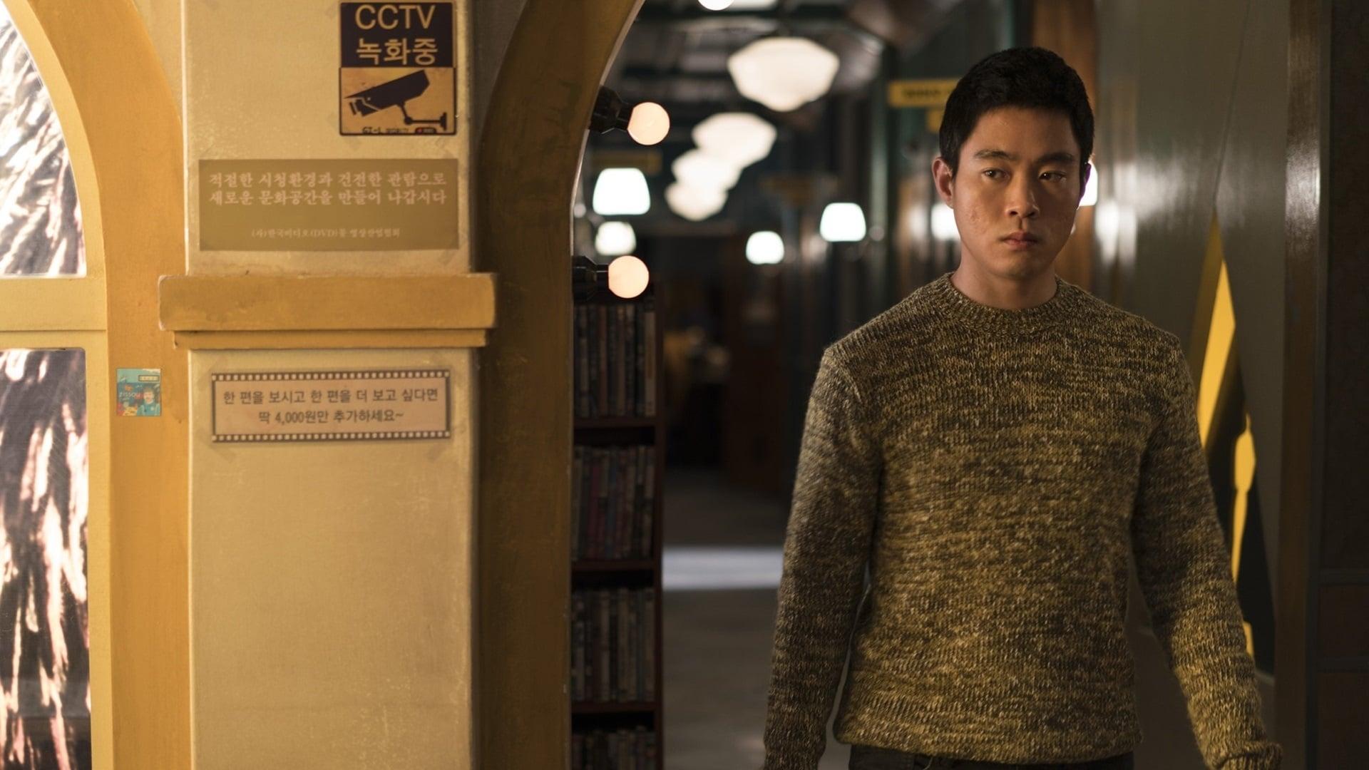 Kim Dong Young sebagai Han Wook