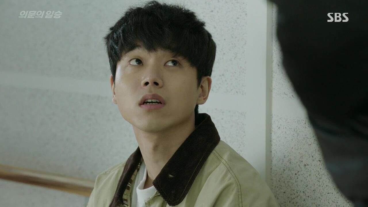 Jeon Sung Woo
