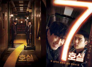 film Korea Room No. 7