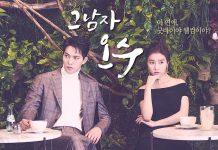 drama Korea That Man Oh Soo