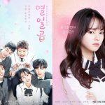 drama Korea Seventeen