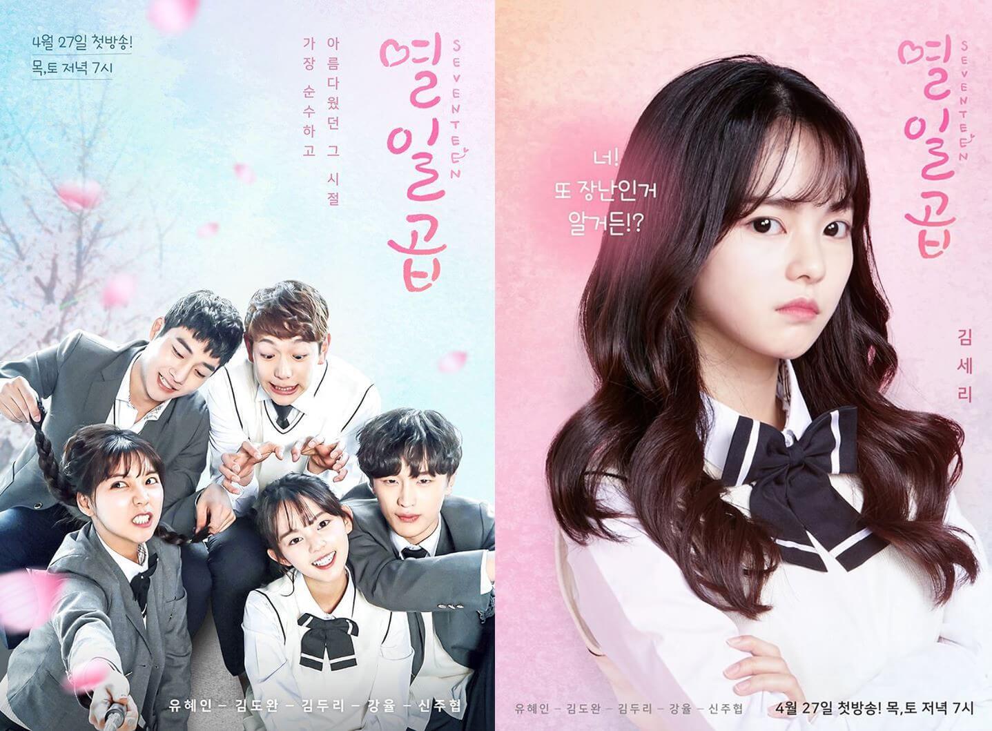 K Drama Review : WebDrama Playlist Global – K&J Reviews