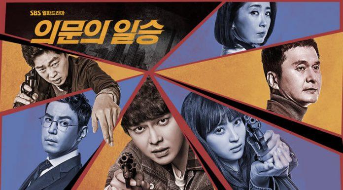 Drama Korea Doubtful Victory