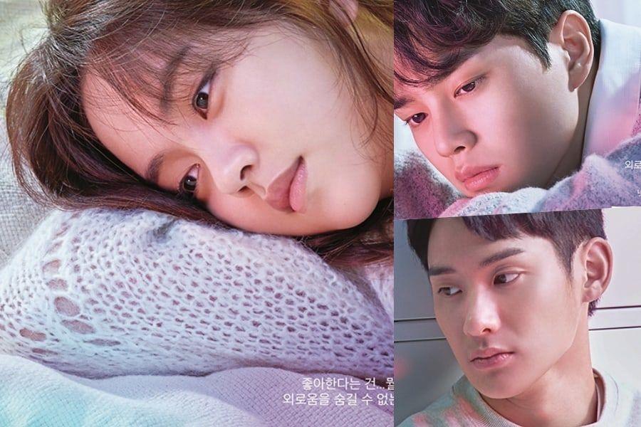 Kim So Hyun Song Kang Dan Jung Ga Ram Terlibat Dalam Cinta Segitiga Dalam Poster Untuk Drama Baru Love Alarm Inikpop