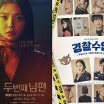 8 K-Drama Terbaru Agustus 2021 Paling Ditunggu